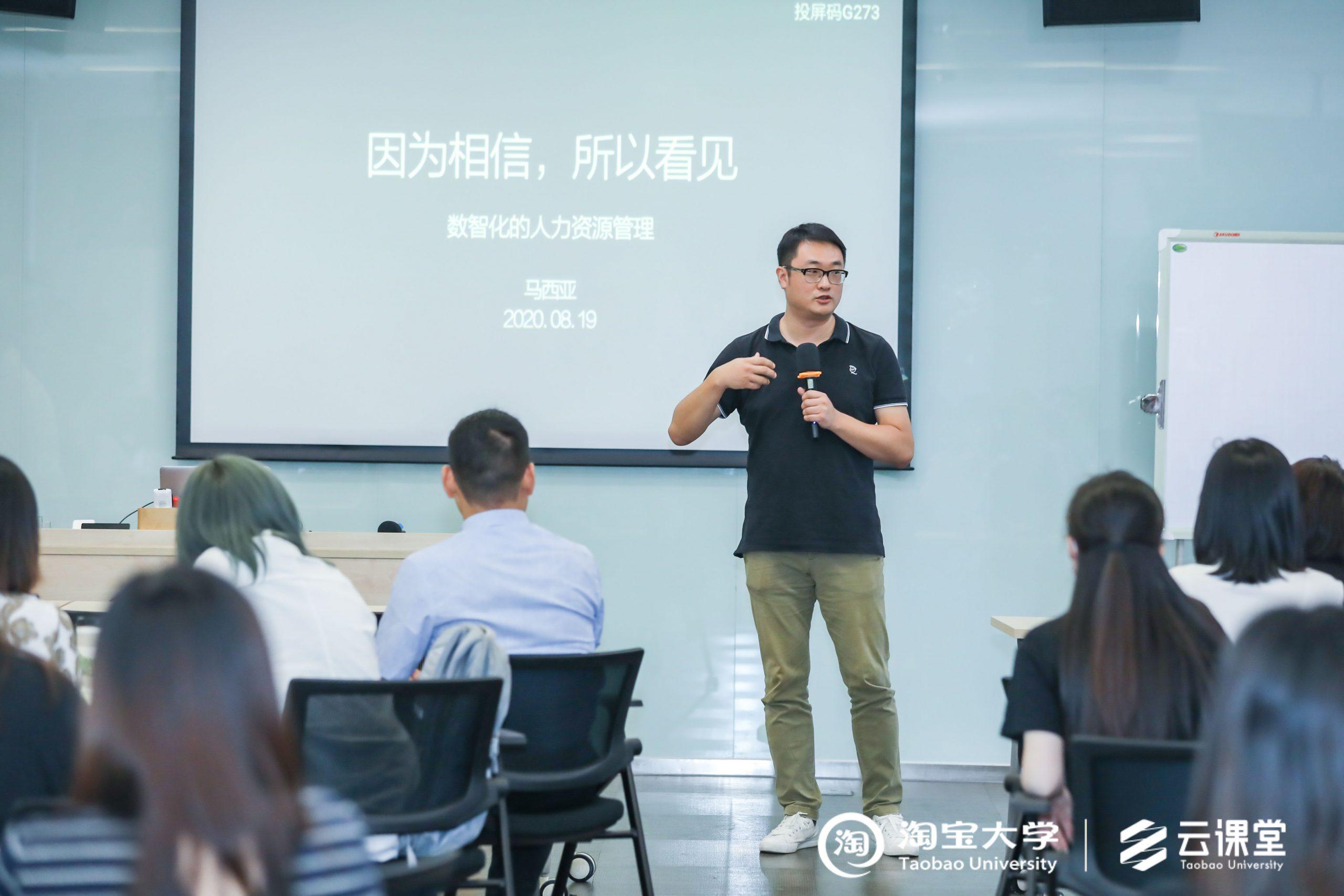 人力家CEO马西亚:从人力资源数字化做起,推动中国企业拥抱蝶变
