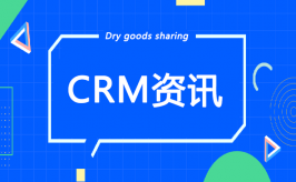 简信CRM携手潮越互动|启动二期项目,深化企业管理
