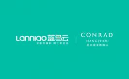 杭州康莱德酒店选择蓝鸟云用工,100%降低用工风险!