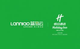 北京方恒假日酒店选择蓝鸟云,实现劳动力管理数字化转型!