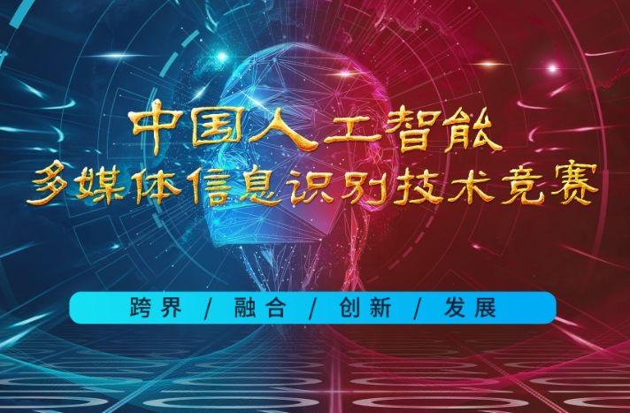 厦门市人民政府xUCloud:自研软硬件平台,保障全国AI大型赛事数据安全