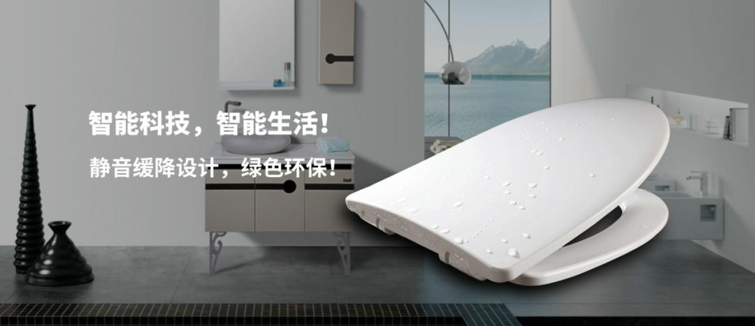 快来看!甄云赋能倍杰特SRM项目成功上线 助力卫浴配件制造领域采购数字化变革