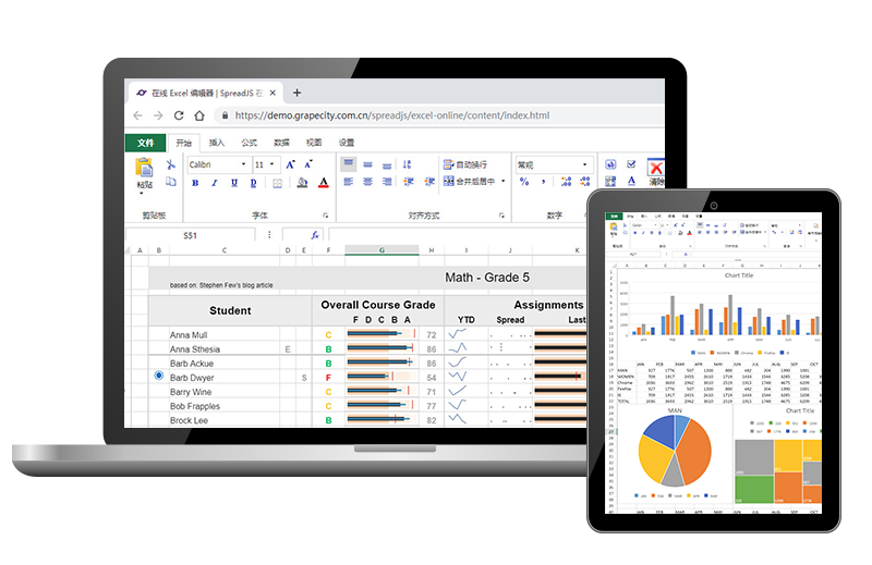 如何使用表格控件技术,开发多人在线知识管理库系统