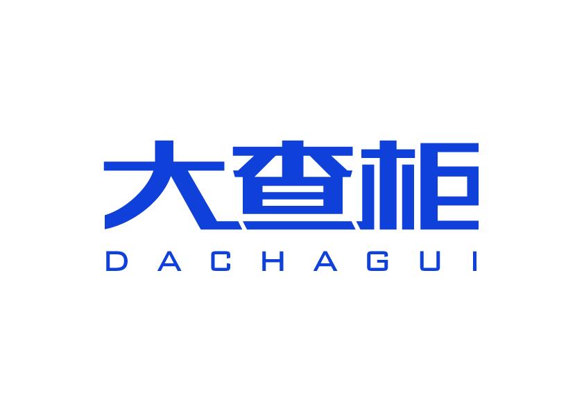 赋能餐饮行业 大查柜与上海鹰翼达成财税合作
