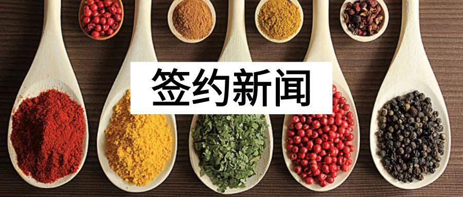 知名餐饮集团——快乐蜂(中国)选择泛微