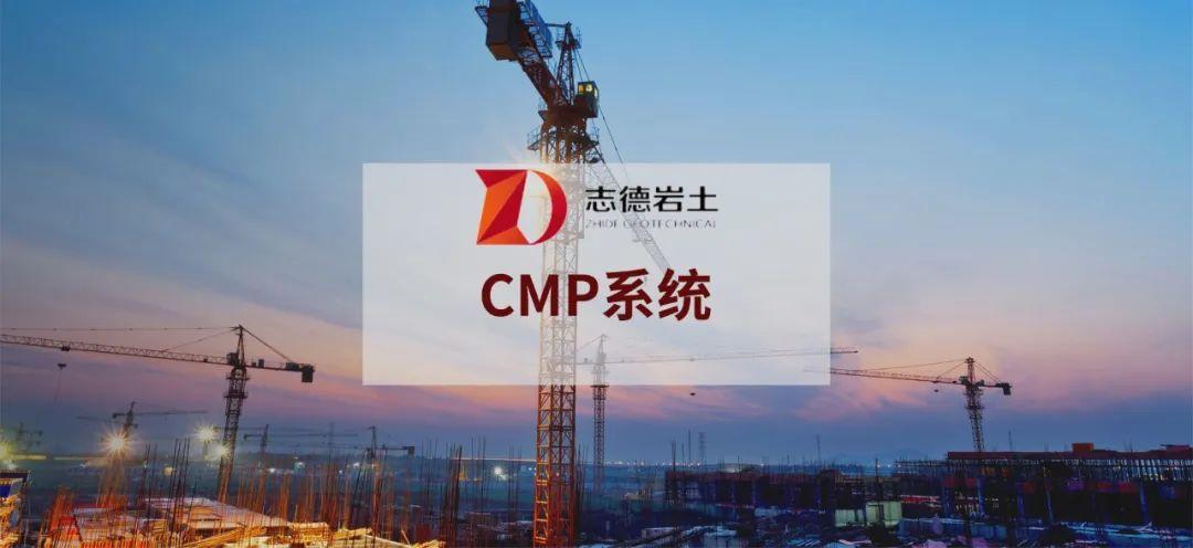 知名岩土工程企业:志德岩土携手泛微OA,搭建协同管理平台