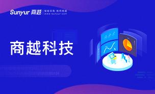 商越科技刘庆:未来已来,打造全链路数字化的企业采购平台