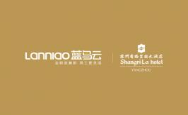 扬州香格里拉大酒店选择蓝鸟云,实现灵活的用工管理!