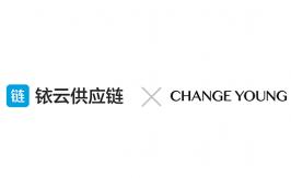 上海千漾生物科技有限公司签约铱云科技