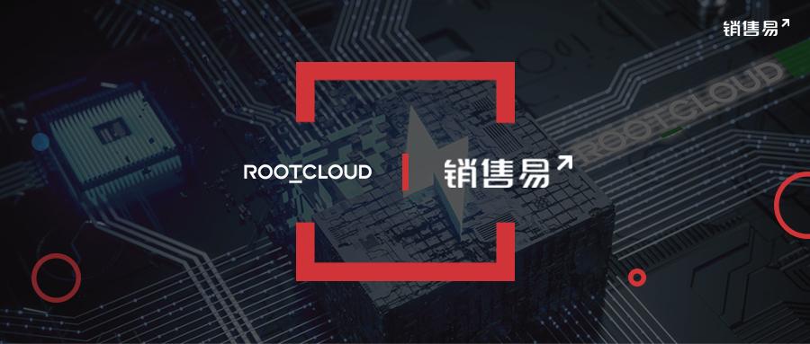 """销售易×树根互联丨""""内循环""""背景下,中国工业互联企业应聚焦业务升级"""