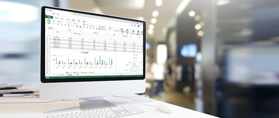 SpreadJS 应用案例:电力自动化在线数据采集报表系统