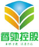 朗新sTalent鼎力相助-中国农业龙头香驰控股集团人力资源管理系统顺利验收!