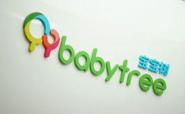 宝宝树联手顶象,保障在线母婴服务的业务安全