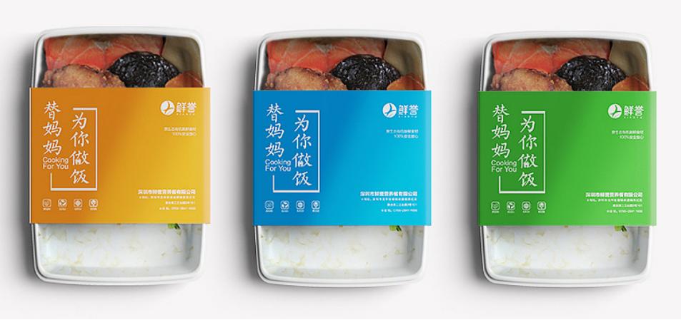 千亿学生餐饮市场成新风口,如何避免中央厨房拖后腿?