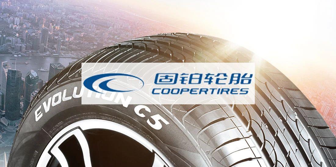 固铂轮胎(中国)选择泛微OA系统