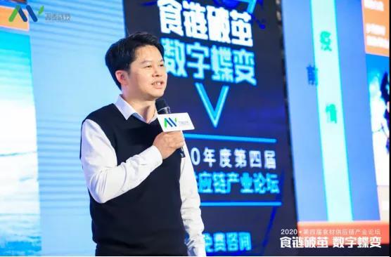 佳源央厨陈亚春:连锁餐饮企业面临巨变,食材供应链如何突围