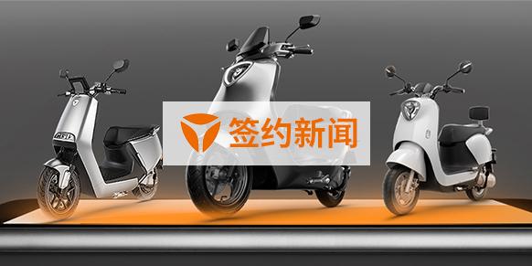 中国制造业500强企业——雅迪集团选择泛微OA系统