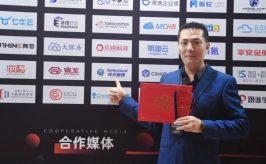 """祥云智通荣获2020""""中国PaaS行业年度创新企业""""奖"""