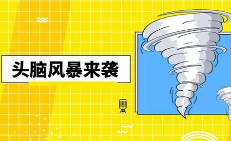 13位 To B 大伽引导,4~7月崔牛闭门会课表公布
