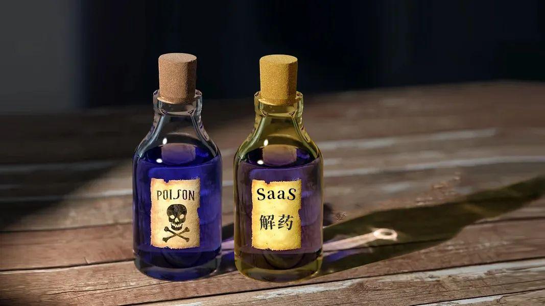 """14种声音:中国 SaaS 需要""""刮骨疗毒"""""""