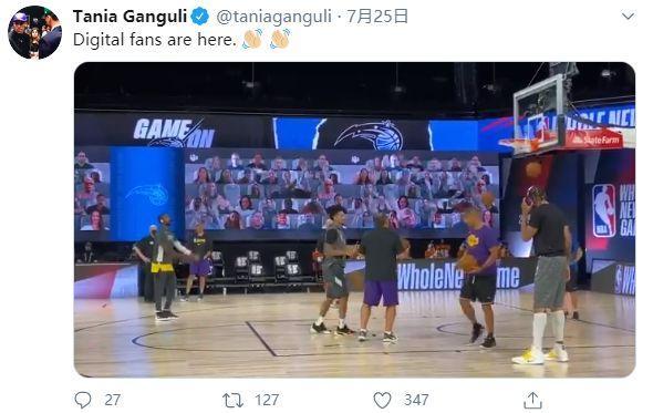 微软通过Teams Together模式为NBA比赛带来虚拟观众