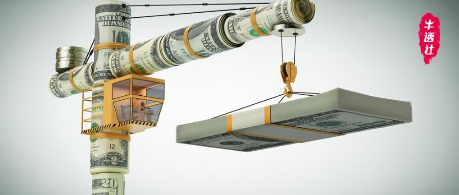干货 | 一文理清中小企业的财税风险