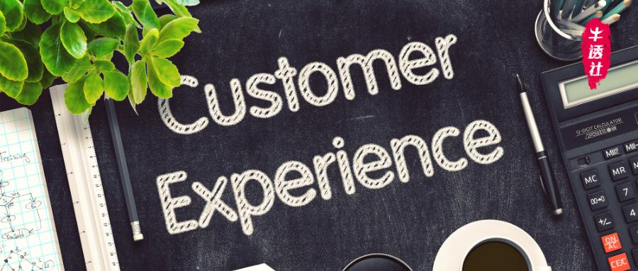 美国 SaaS 市场研究:Medallia 与客户体验管理 | 深度