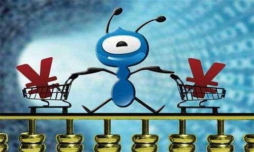 监管急踩刹车,蚂蚁集团 IPO 一波三折