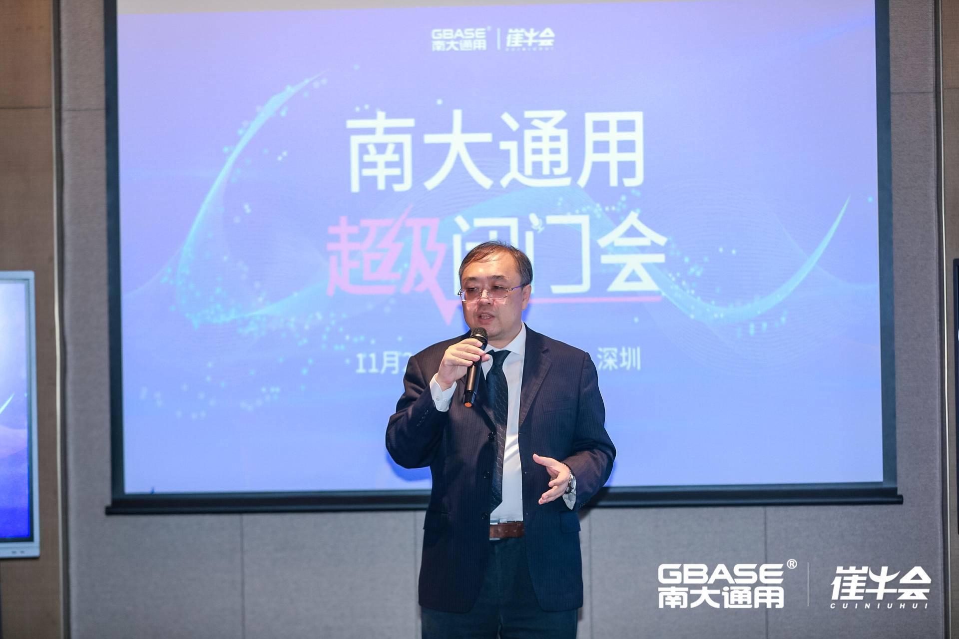 云数仓在中国的市场前景和商业机会有多大? | 超级闭门会