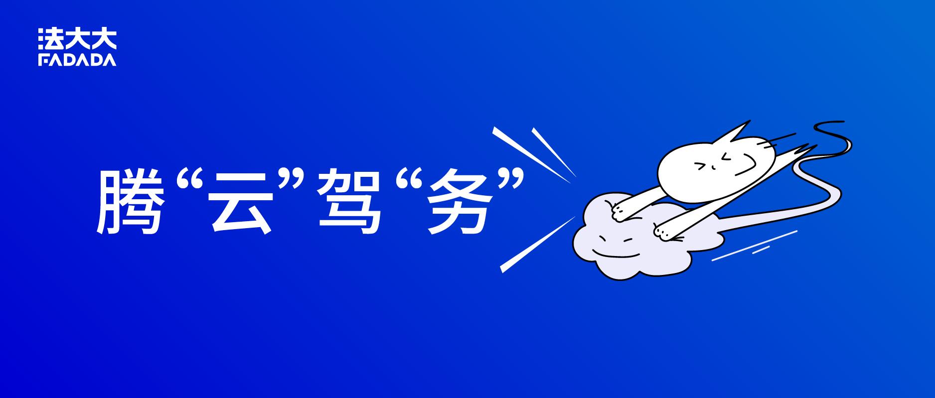 杭州市人社局携手法大大,加速推广电子劳动合同