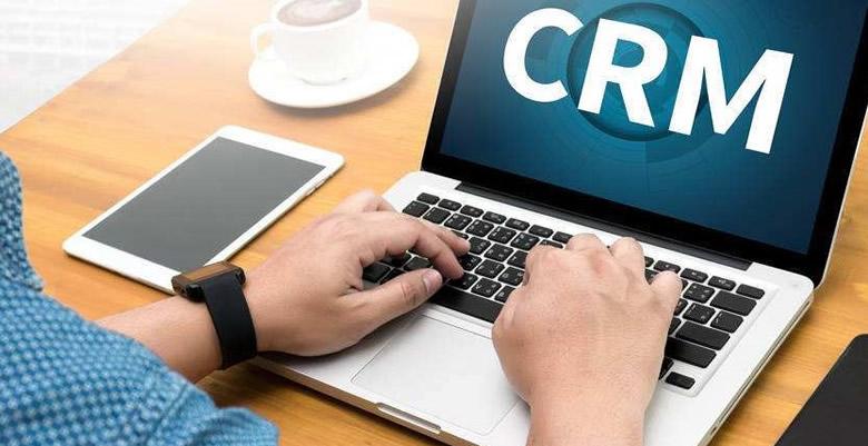 企业如何选择合适、实用的CRM软件?