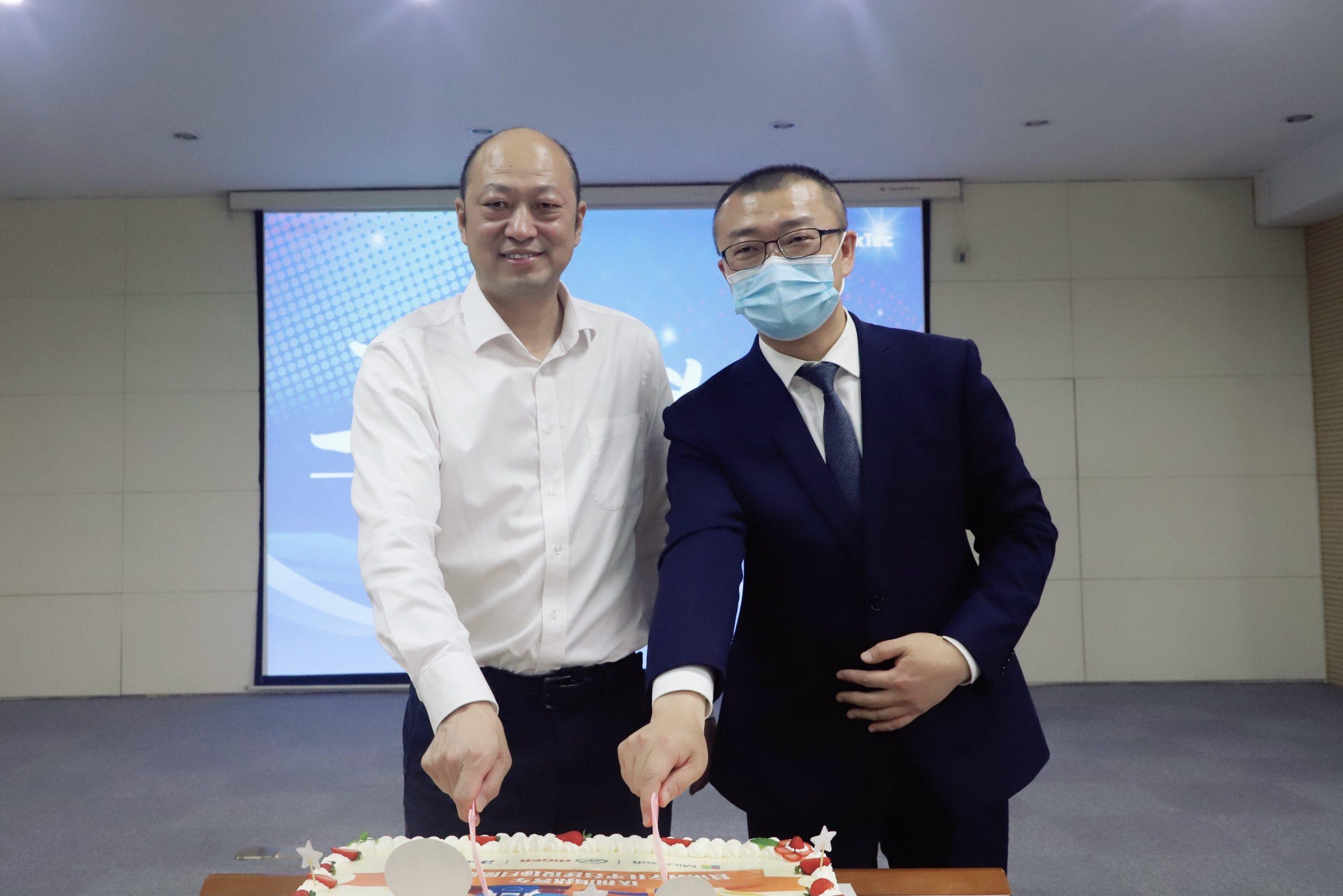 瑞泰信息助力中国高端客车龙头,海格客车CRM项目(海外)成功上线