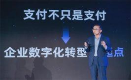 智慧数字化经营3.0已成为公司生存之路?