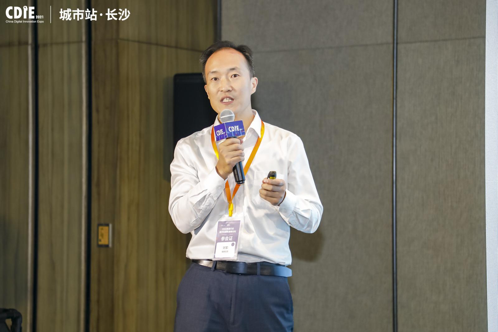 瑞泰信息副总裁刘军:数字化平台赋能企业营销服务转型