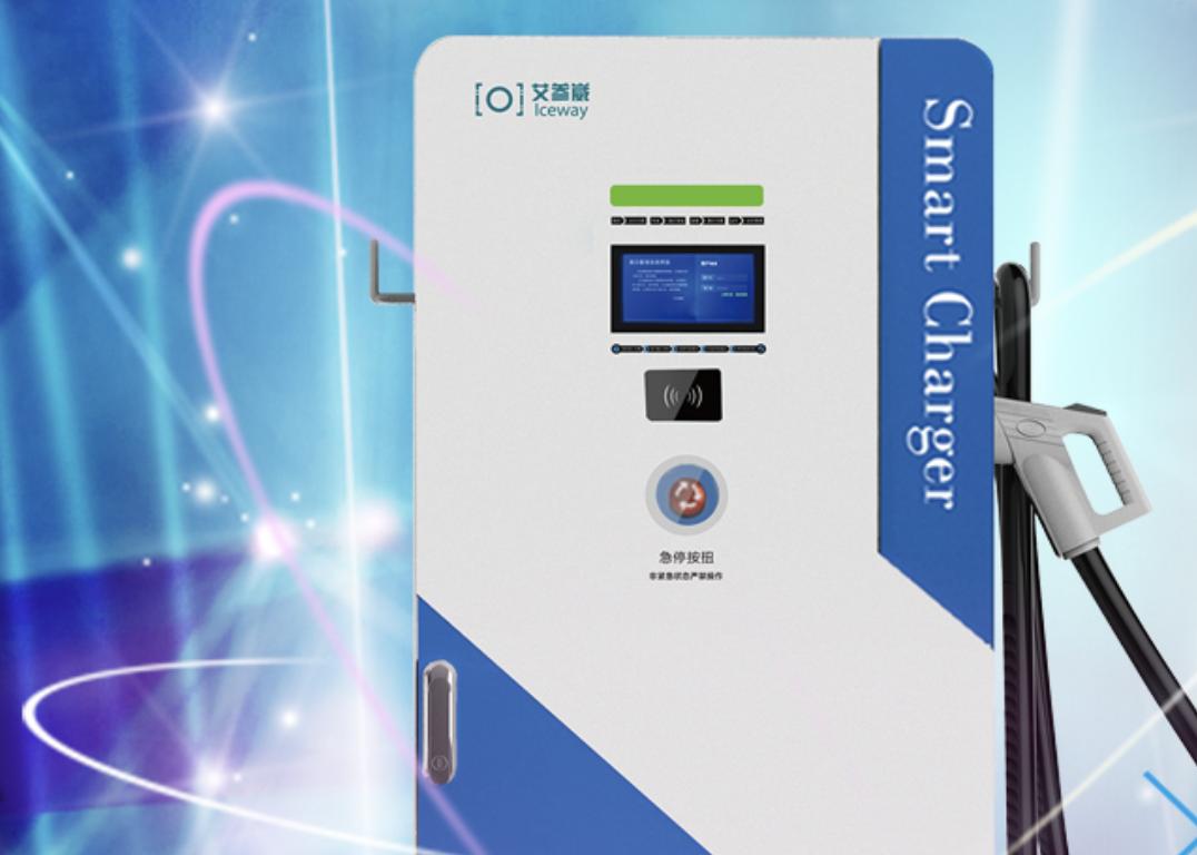 售后宝携手杭州艾参崴,共同助力电力科技数字化发展
