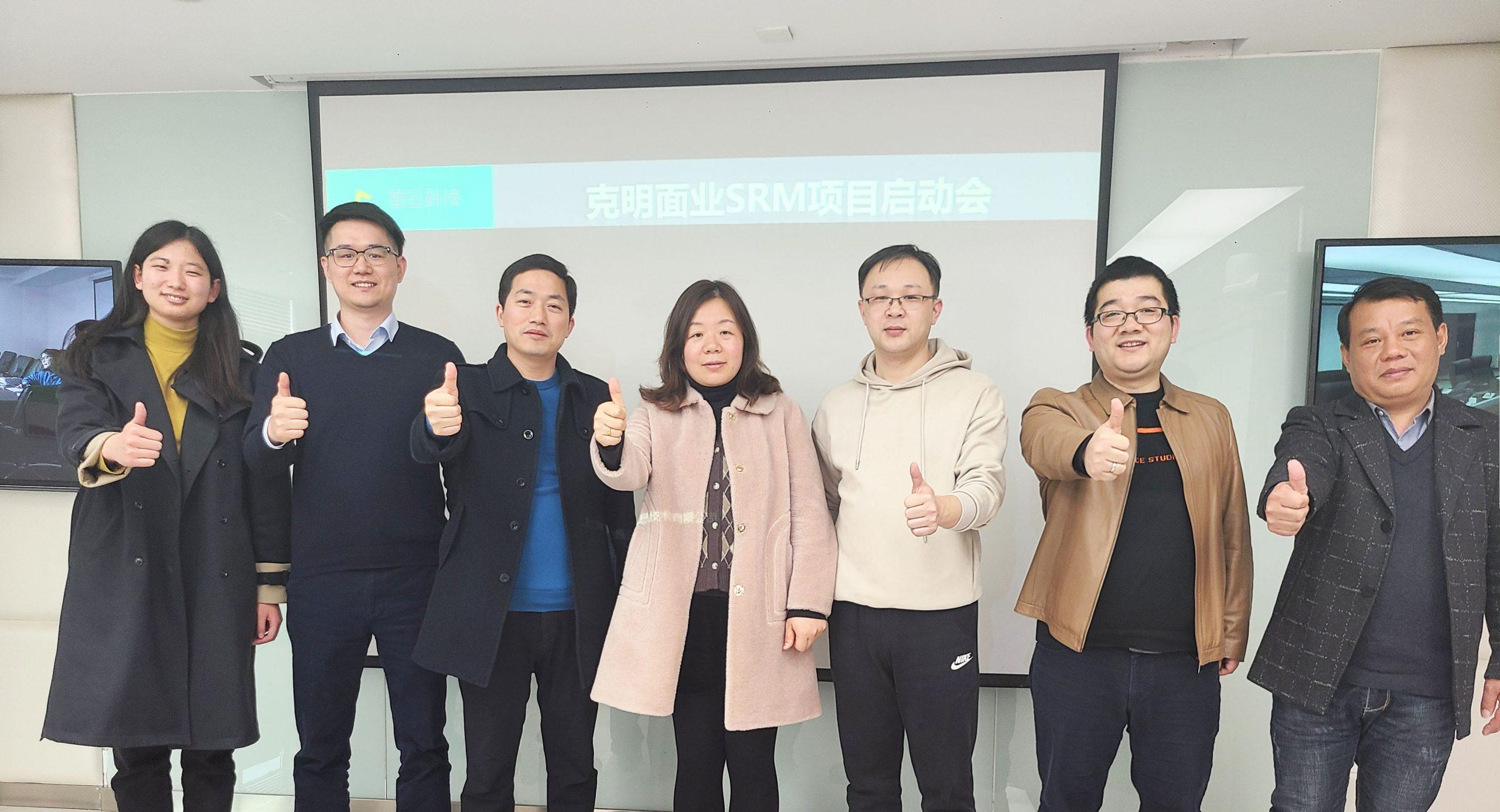 克明食品SRM平台上线,甄云科技助力中国挂面第一股采购智慧升级