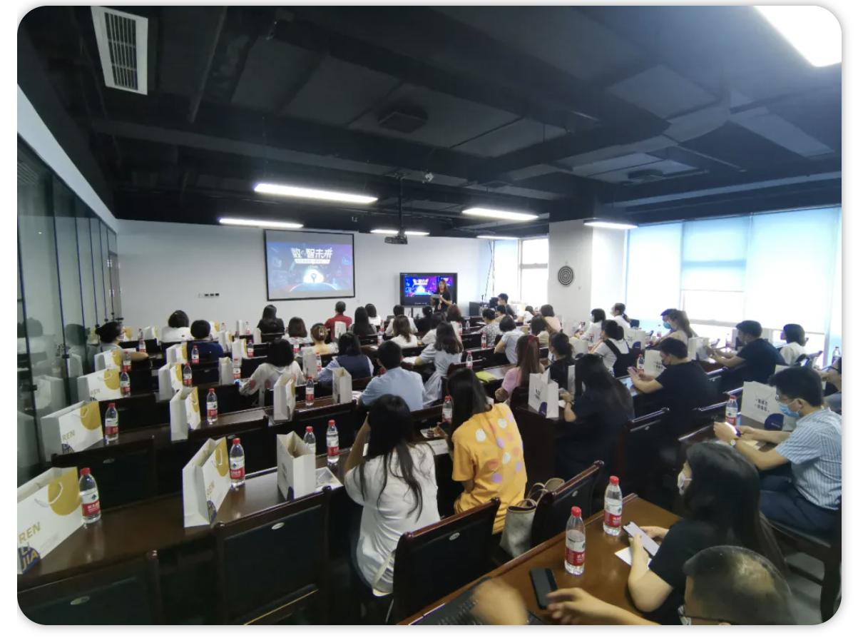 高效能人事管理沙龙青岛站圆满结束,人力家数字化赋能继续前行
