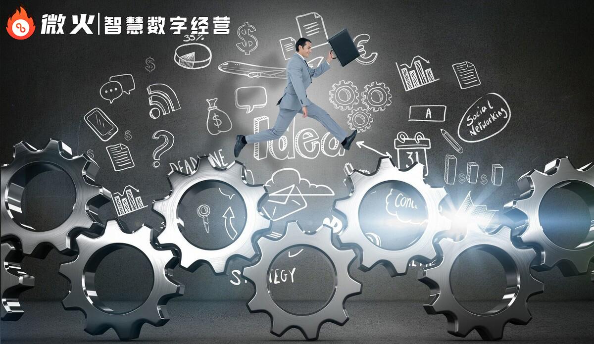 智慧数字经营该怎么选择,为什么要选聚合支付服务商?