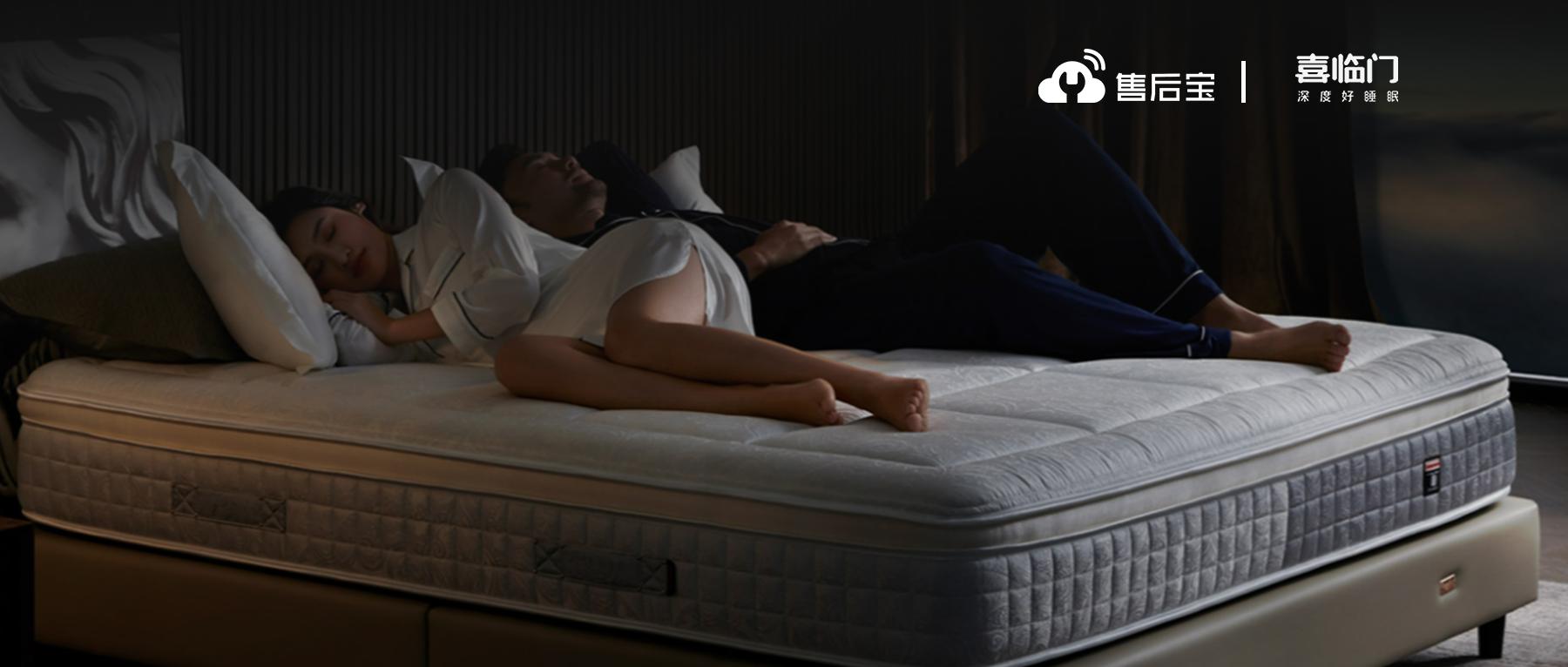 """""""亚洲飞人""""苏炳添10点准时睡觉有多难?为了哄你睡觉,这家企业以数字化转型撬动4000亿""""睡眠经济"""""""