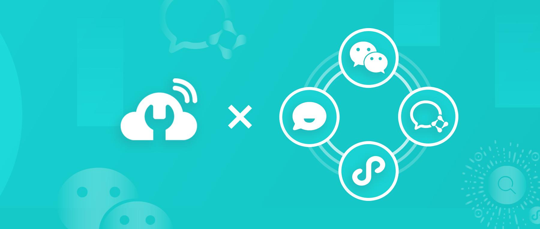 引爆12亿私域流量,「售后宝」协同「微信客服」提升客户精细化运营与转化
