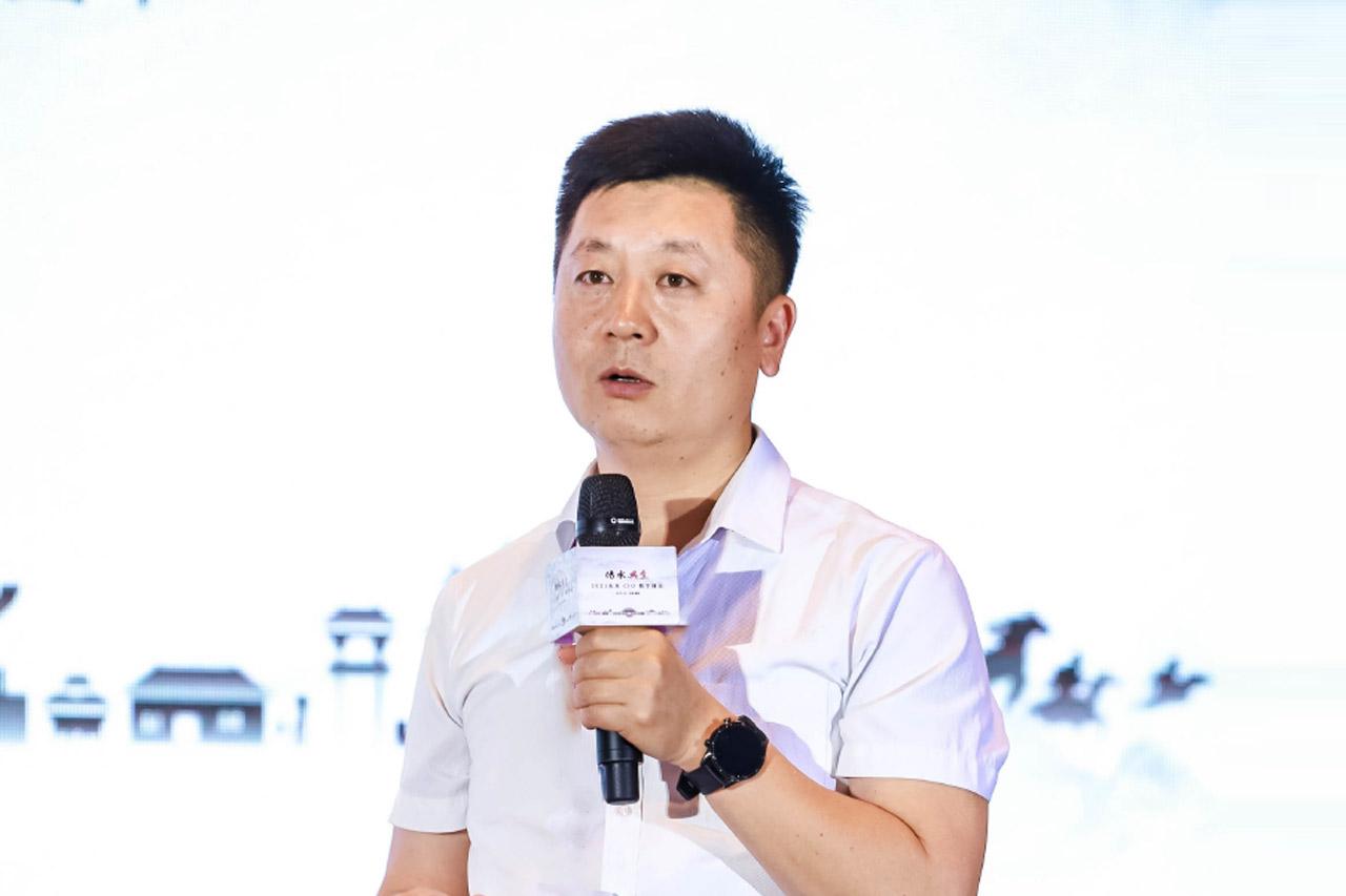 山东能源集团郭利波:数字化转型不是 CIO 工程
