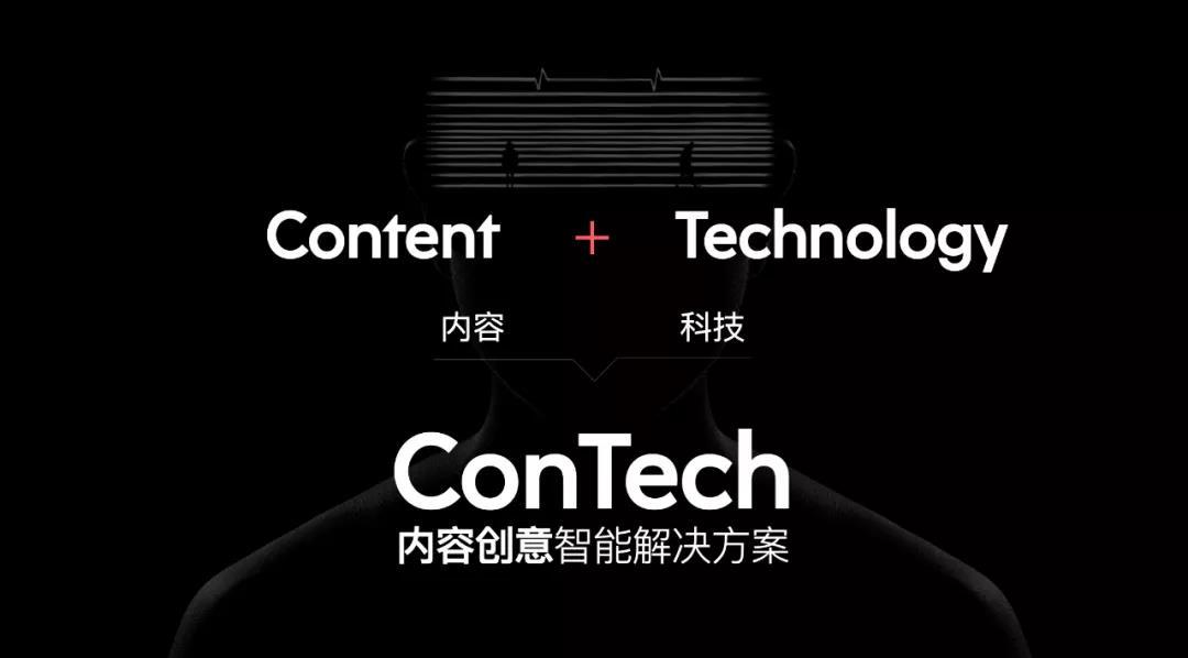"""从在线设计工具到""""企业智能内容创意云平台"""",「爱设计」获数千万人民币A+轮融资"""