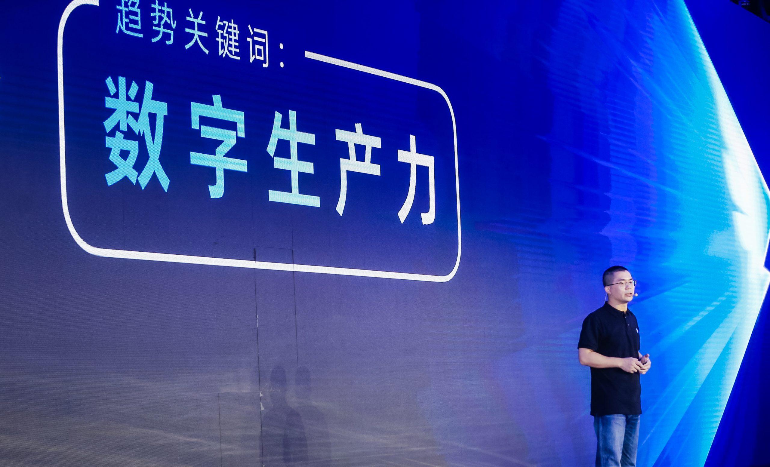 叶军:钉钉是新生产力工具 组织数字化与业务数字化融合是趋势